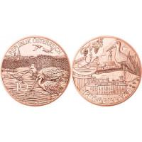Austria 2015 10 euro - Burgenland