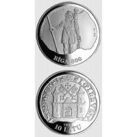 Latvia 1997 Riga 800: 15th century