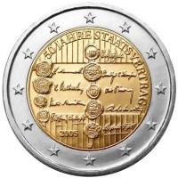 Austria 2005 50th anniversary of the Austrian State Treaty