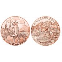 Austria 2016 10 euro - Upper Austria
