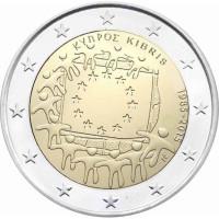 Cyprus 2015 30 years of the EU flag