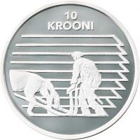 Estonia 1998 Republic of Estonia 80 10 Kroon
