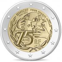France 2021 Unicef 75 years