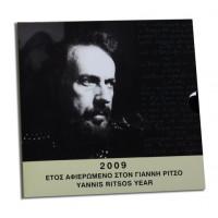 Greece 2009 Euro coin BU set with 10 euro silver coin Yannis Ritsos