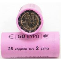 Greece 2015 Spyridon Louis, roll