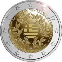 Greece 2021 200th anniversary of the Greek Revolution