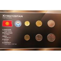 Kyrgyzstan 2008 year blister coin set