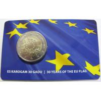 Latvia 2015 30 years of the EU flag Coin Card