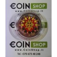 Portugal 2003 2 euro COLORED