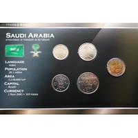 Saudi Arabia  2001-2009 year blister coin set