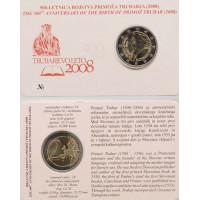 Slovenia 2008 500th anniversary of Primož Trubar's birth coin card