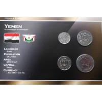 Yemen 2001-2009 year blister coin set