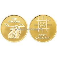 Estonia 1998 Republic of Estonia 80 500 Kroon